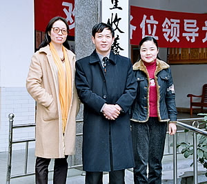 Dir Gao and staff