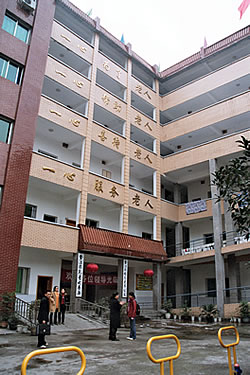 Current Dianjiang orphanage